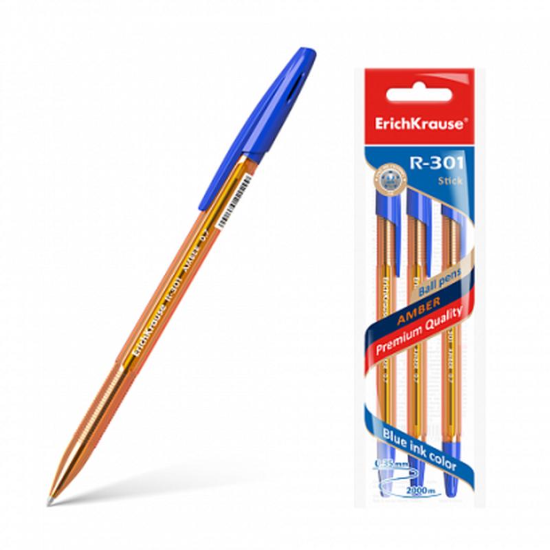 Ручка шариковая R-301 AMBER 0.7 Stick в наборе из 3 штук (пакет) 42738