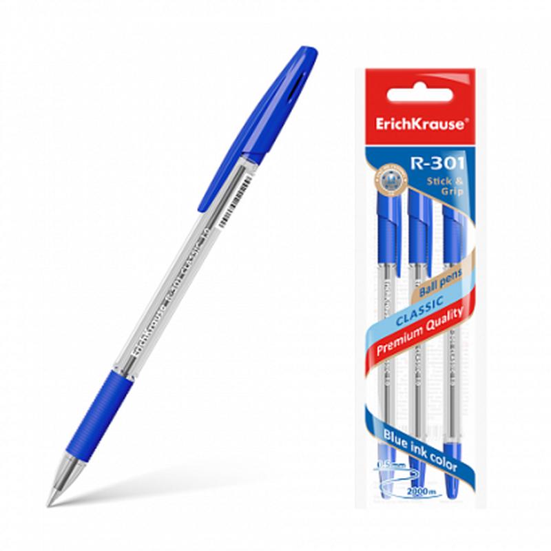 Ручка шариковая ErichKrause® R-301 Classic Stick&Grip 1.0, цвет чернил синий (в пакете по 3 шт.) 42747