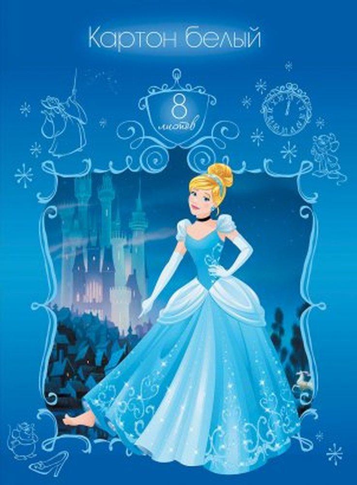 Картон белый 8 листов Принцессы Disney. Королевский бал 42808