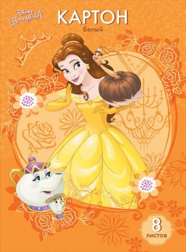 Картон белый 8 листов Принцессы Disney. Большая мечта 42809