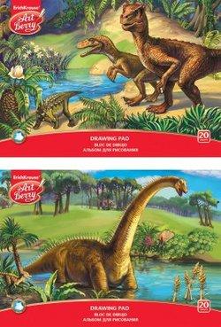 Альбом для рисования А4 20 листов ArtBerry®, Эра динозавров, клеевое скрепление 43203