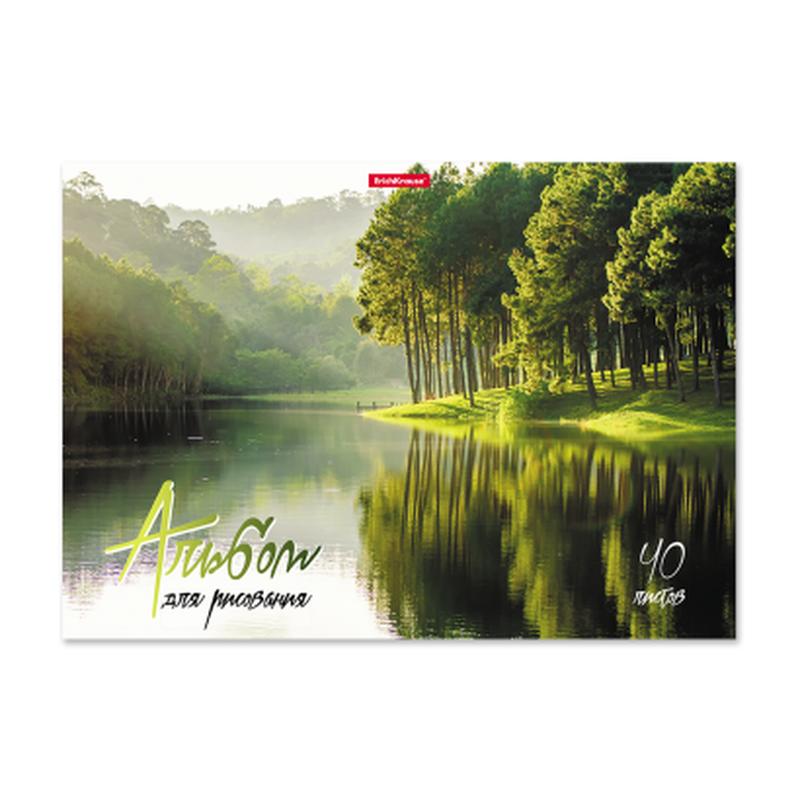 Альбом для рисования на клею ErichKrause® На природе, А4, 40 листов 43362