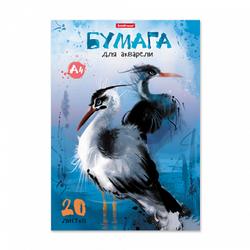 Альбом для рисования с акварельной бумагой А4 20 листов Птицы жарких стран 43369