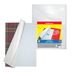 Обложки пластиковые ErichKrause® для тетрадей, 306х426мм, 0.05мм 44509
