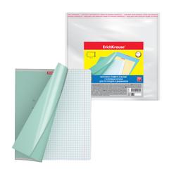 Обложки пластиковые ErichKrause® универсальные, с клеевым краем, для тетрадей и дневников, 212х395мм, 0.05 мм 44513