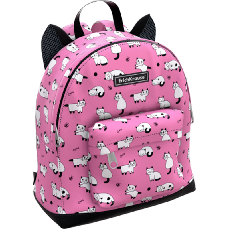 Рюкзак ErichKrause® EasyLine® Mini Animals 6L Cats 44884