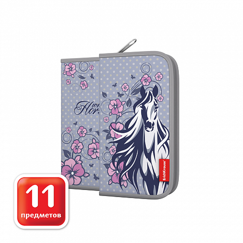 Пенал-книжка с наполнением ErichKrause® 110*205*25 мм White Horse 44945