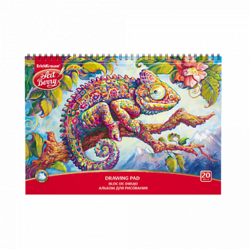 Альбом для рисования на спирали А4 20 листов ArtBerry® Хамелеон, микроперфорация  (спираль по широкой стороне) 44995