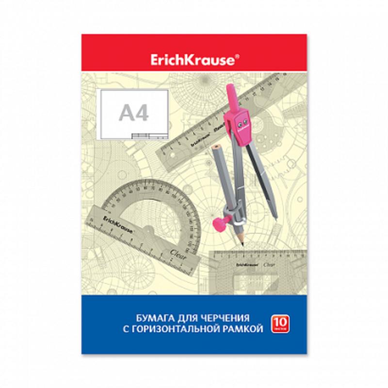 Бумага для черчения ErichKrause®, А4, 10 листов, горизонтальная рамка, малый штамп 45010