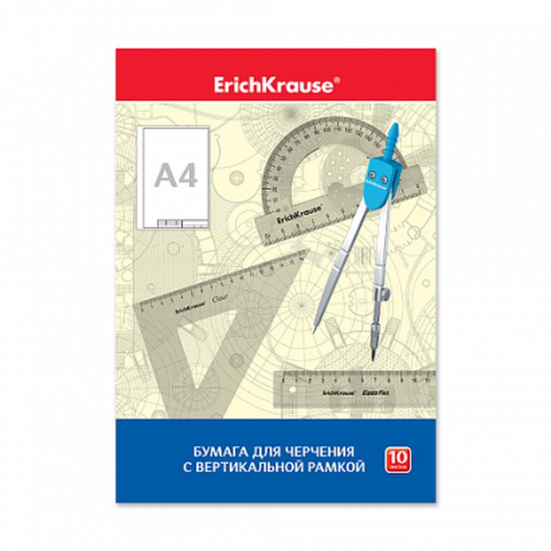 Бумага для черчения ErichKrause®, А4, 10 листов, вертикальная рамка, малый штамп 45011