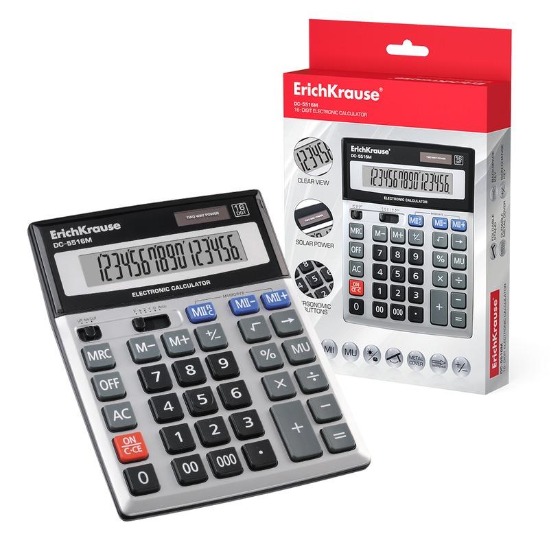 Калькулятор ErichKrause 16-разрядов DC-5516M. 45516