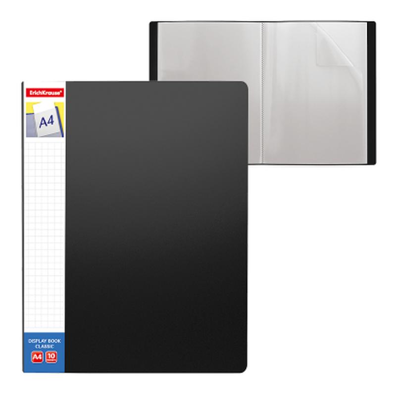 Папка файловая пластиковая ErichKrause® Classic Plus, c 10 карманами и карманом на корешке, A4, черный 46001