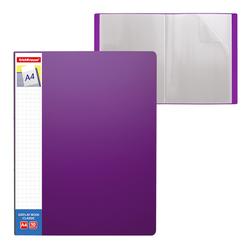 Папка файловая пластиковая ErichKrause® Classic Plus, c 10 карманами и карманом на корешке, A4, фиолетовый 46070