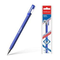 Ручка гелевая ErichKrause® G-Cube®, цвет чернил синий (в пакете по 1 шт.) 46163