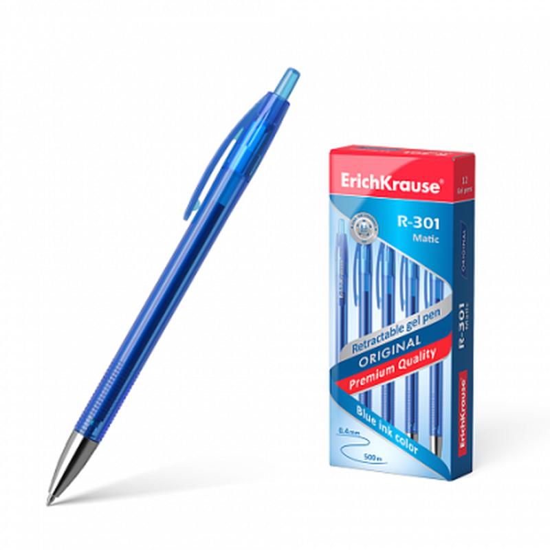 Ручка гелевая автоматическая ErichKrause® R-301 Original Gel Matic, цвет чернил синий 46460