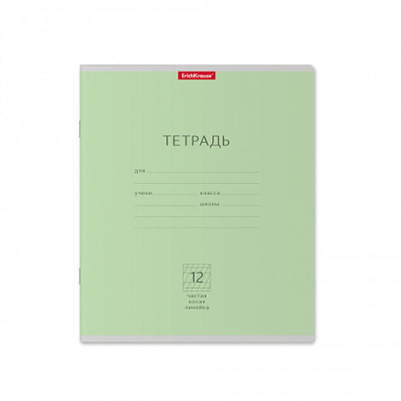 Тетрадь 12 листов частая косая линия для прописей. ErichKrause® зеленый 46464