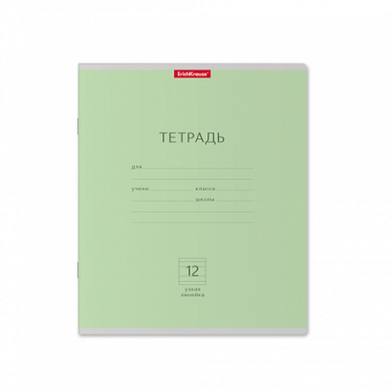 Тетрадь 12 листов в узкую линейку ErichKrause® зеленый 46465