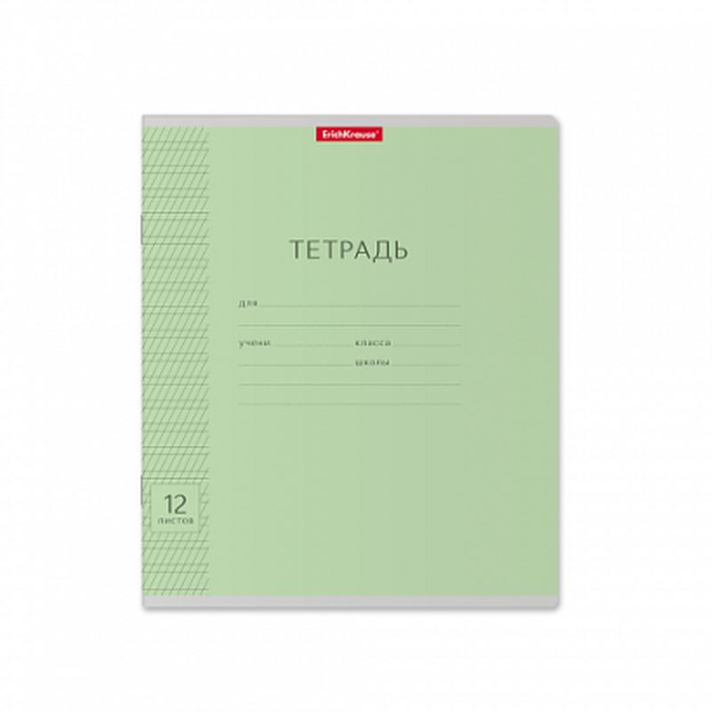 Тетрадь 12 листов частая косая линия для прописей. ErichKrause® зеленый 46468