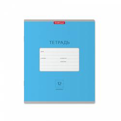 Тетрадь 12 листов в линейку ErichKrause® Классика Bright голубой 46485