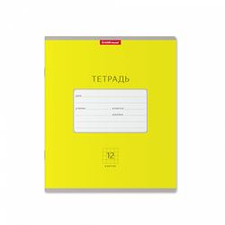 Тетрадь 12 листов в клетку ErichKrause® Классика Bright желтый 46490