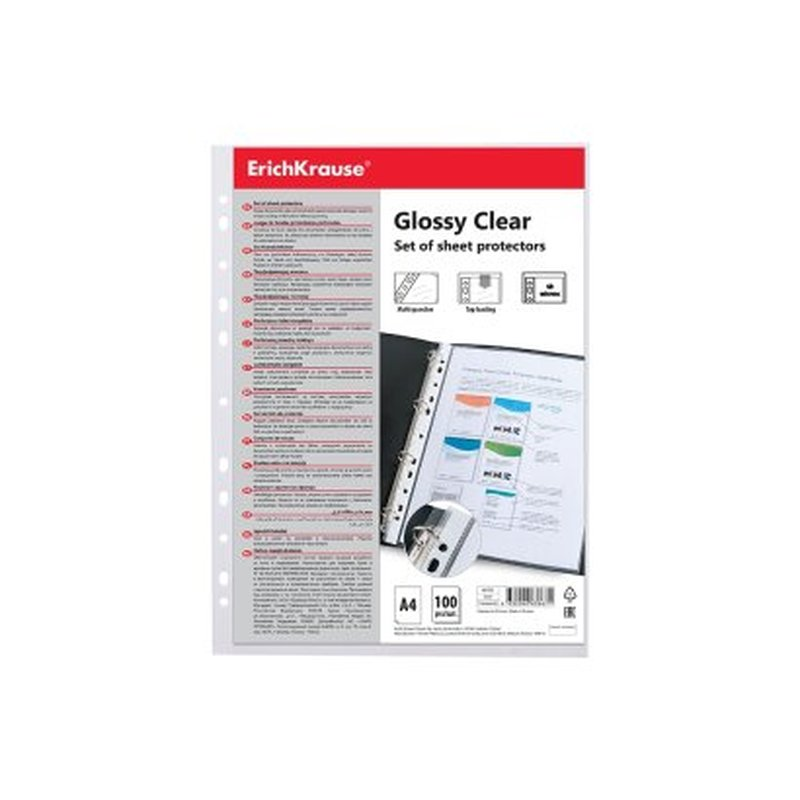 Набор перфофайлов пластиковых ErichKrause® Glossy Clear, 60 мкм, A4, прозрачный (в пакете по 100 шт.) 46703