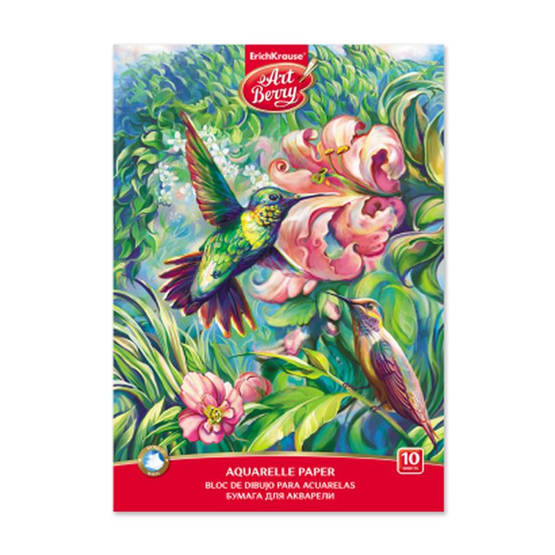 Альбом для рисования с бумагой для акварели на клею ArtBerry® Колибри, А4, 10 листов 46892