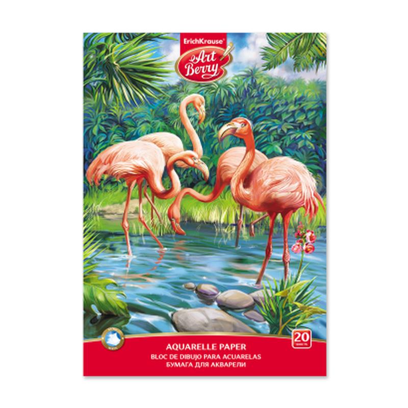 Альбом для рисования с бумагой для акварели на клею ArtBerry® Фламинго, А4, 20 листов 020410120-46893
