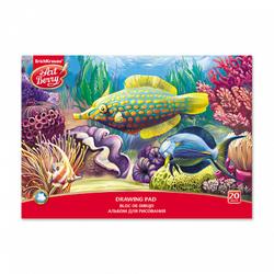 Альбом для рисования на клею ArtBerry® Подводный мир, А4, 20 листов 46900