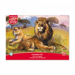 Альбом для рисования на клею ArtBerry® Саванна, А4, 30 листов 46908
