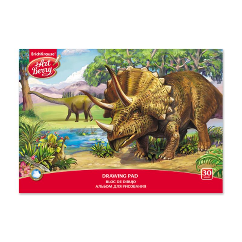 Альбом для рисования на клею ArtBerry® Эра динозавров, А4, 30 листов 46909