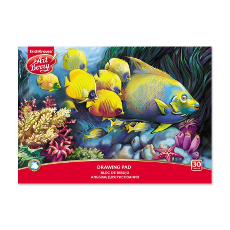 Альбом для рисования на клею ArtBerry® Подводный мир, А4, 30 листов 46910