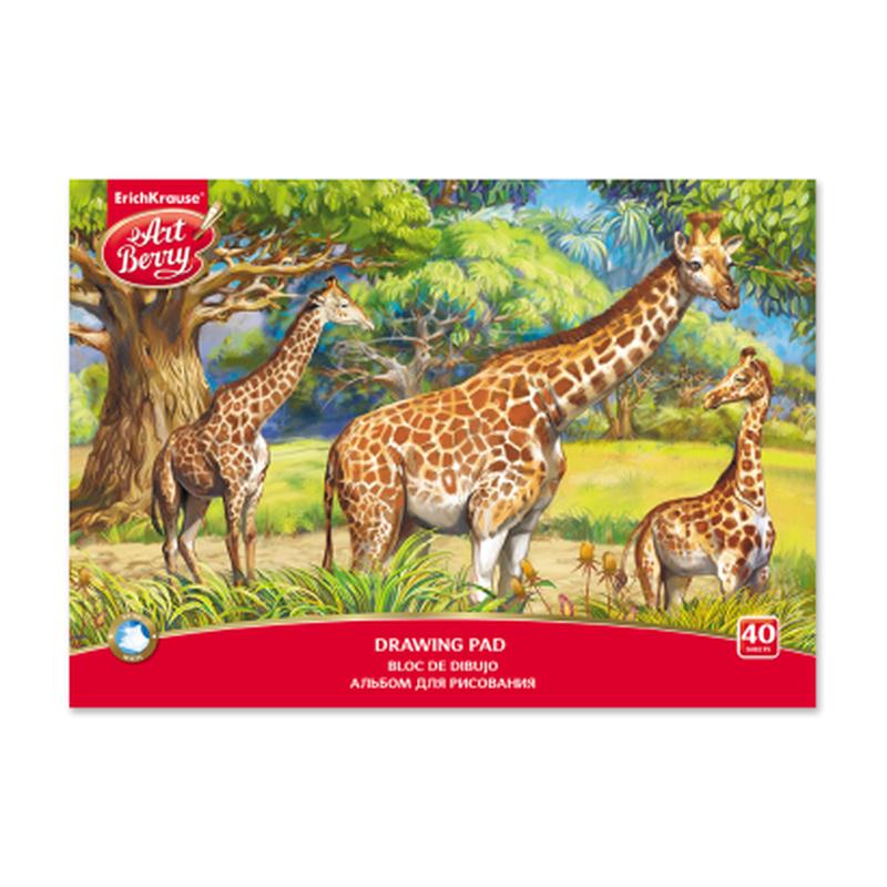 Альбом для рисования на клею ArtBerry® Саванна, А4, 40 листов 46914