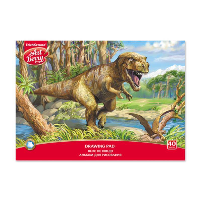 Альбом для рисования на клею ArtBerry® Эра динозавров, А4, 40 листов 46915