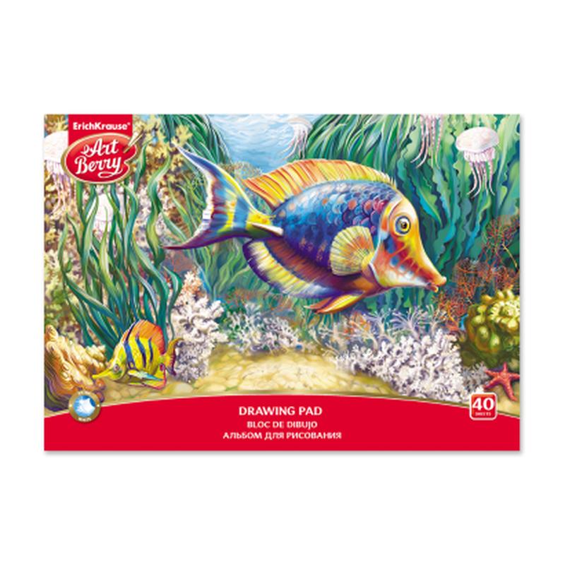 Альбом для рисования на клею ArtBerry® Подводный мир, А4, 40 листов 46916
