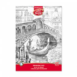 Альбом для рисования на клею ArtBerry® Венеция, А4, 20 листов 47377