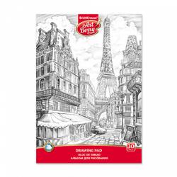 Альбом для рисования на клею ArtBerry® Париж, А4, 30 листов 47379