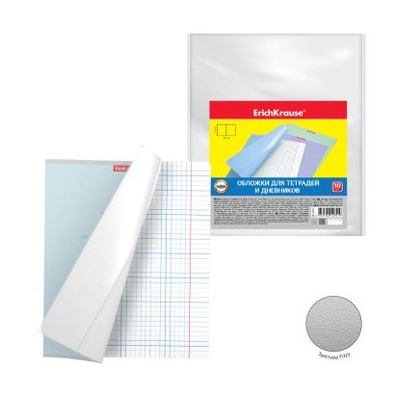 Набор пластиковых обложек ErichKrause® Fizzy Clear для тетрадей и дневников, 212х347мм, 80 мкм (пакет 10 шт.) 49913