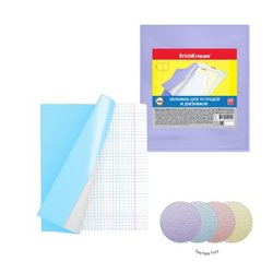 Набор пластиковых обложек ErichKrause® Fizzy Pastel  для тетрадей и дневников, 212х347мм, 100 мкм (пакет 12 шт.) 49915