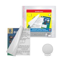 Набор пластиковых обложек ErichKrause® Glossy Clear для учебников, с клеевым краем, 232х440мм, 100 мкм (пакет 10 шт.) 49921