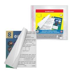 Набор пластиковых обложек ErichKrause® Fizzy Clear для учебников, с клеевым краем, 232х440мм, 80 мкм (пакет 10 шт.) 49926