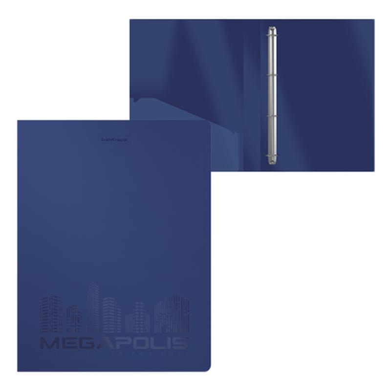 Папка на 4 кольцах пластиковая  ErichKrause® MEGAPOLIS, 24 мм, А4, синий 49981
