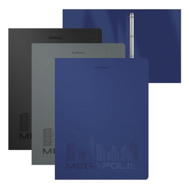 Папка на 4 кольцах пластиковая ErichKrause® MEGAPOLIS, 35 мм, А4, ассорти 49984