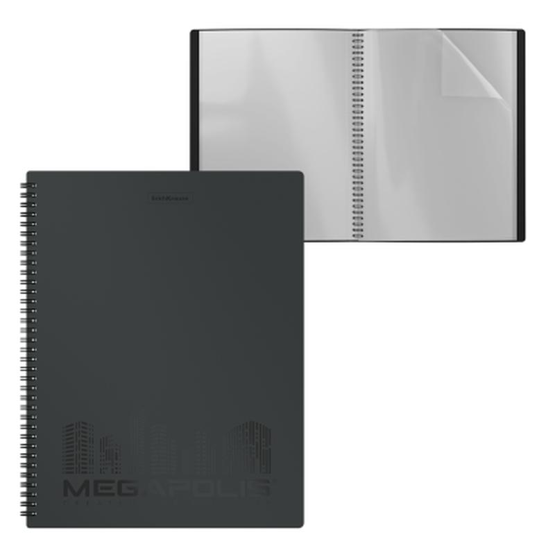 Папка файловая пластиковая на спирали ErichKrause® MEGAPOLIS, c 40 карманами, A4, черный 50513