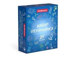 Набор отличника ErichKrause® (25 предметов) 50862