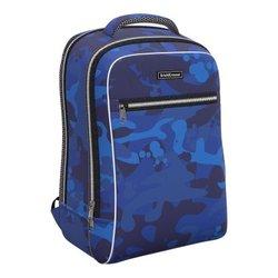 Ученический рюкзак ErichKrause® ErgoLine® Urban 18L Sea Camo 51617