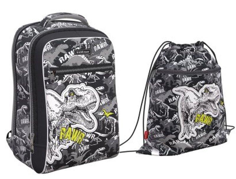 Ученический рюкзак ErichKrause® ErgoLine® Urban 18L Dinosaur Park с наполнением 51618/1
