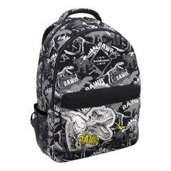 Ученический рюкзак ErichKrause® EasyLine® с двумя отделениями и грудной перемычкой 20L Dinosaur Park 51629