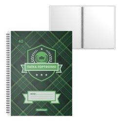 Папка-портфолио пластиковая ErichKrause® Classic Style, c 40 карманами, A4 53371