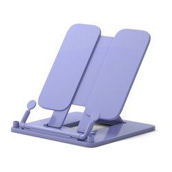 Подставка пластиковая для книг ErichKrause®, Pastel, фиолетовый 53533