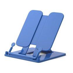 Подставка пластиковая для книг ErichKrause®, синий 53678